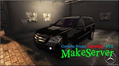 Mercedes- Benz - GL450 для GTAIV