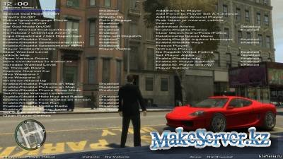 Simple Native Trainer 5.9 для GTA IV и EfLC