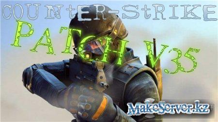 Категория Патчи для CS 1.6. Патч v35 для Counter-Strike 1.6 NonSteam