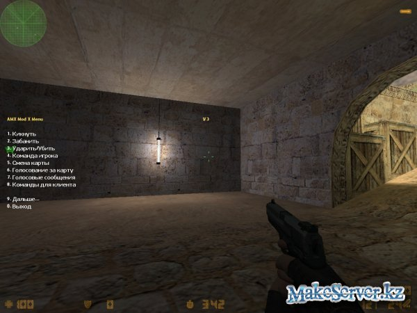 Counter strike 1.6 steam ключ. кс в бан сервер не работает где.