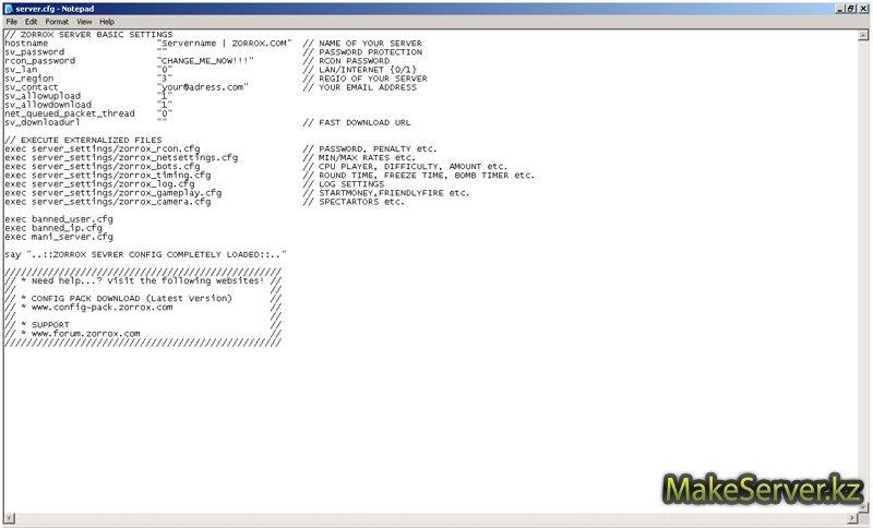 Команды для настройки сервера css сервер для css mg_bob4