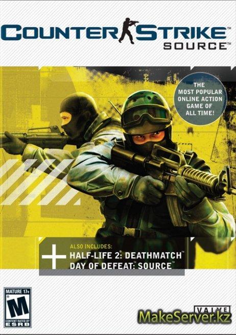 [Rus] Готовый Сервер Counter Strike Source