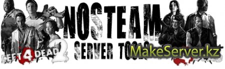 L4D no-steam server tools