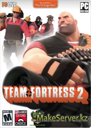 Теам Fortress 2 Non-Steam версия v1.0.8.4