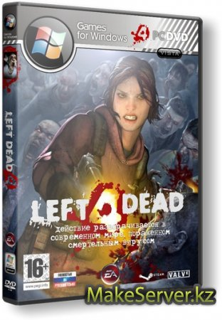 Left 4 Dead + DLC The Sacrifice (Акелла) (Rus)