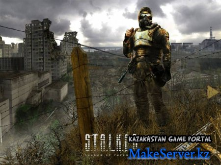 S.T.A.L.K.E.R. Shadow of Charnobyl