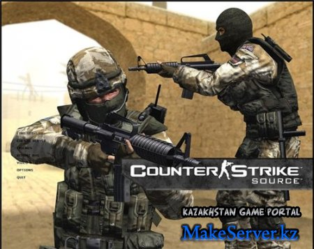 Counter-Strike Source No-Steam RewEmu 9.8.3 (2011года) с паком моделей ZombyMod
