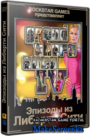 Grand Theft Auto IV / Episodes From Liberty City [2010/Multi5 + RUS/P]