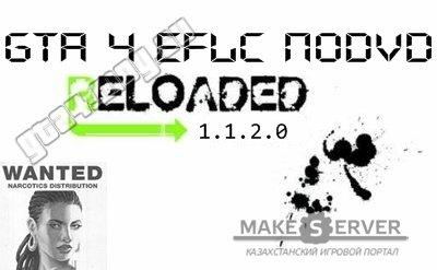 Категория NODVD для GTA 4 Название Crack/NoCD/NoDVD для GTA 4