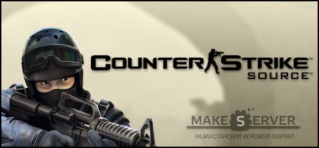 Counter Strike source update 60-66