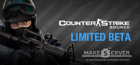 Counter-Strike Source Beta