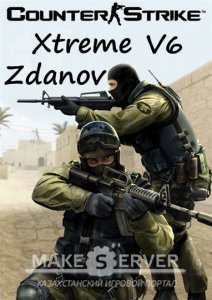Counter-Strike Xtreme V6 (2011) PC
