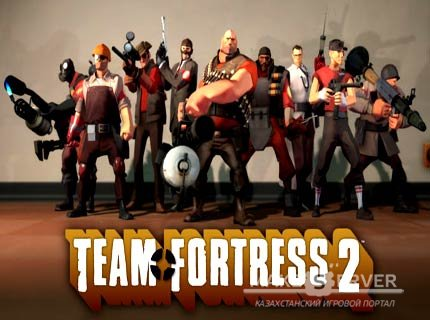Team Fortress 2 бесплатно!