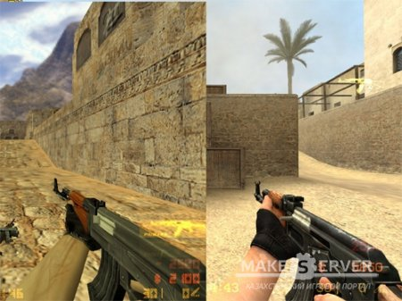 Графика CS: Source vs CS 1.6