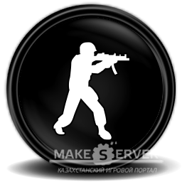 Makeserver.kz. Counter Strike Source v68 No Steam. 36. слотов. . Адрес с