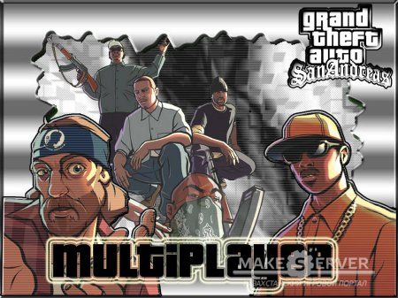 Gta San Andres + Multiplayer