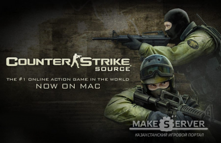 Counter-Strike: Source v.61 OrangeBox Engine