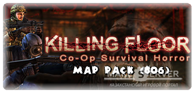 KF map pack (806 карты)