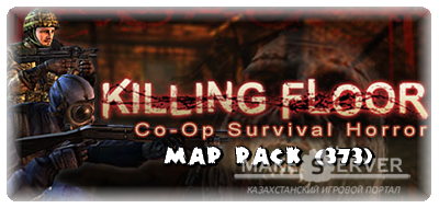 KF map pack (373 карты)