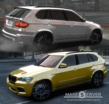 BMW X5M Chrome v1.1