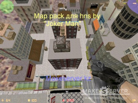 "Map pack для hns by ""Joker Man"""