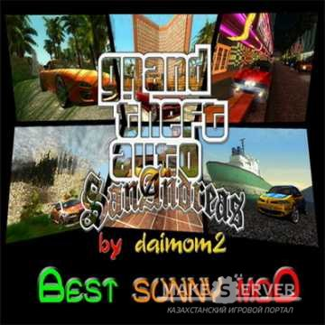 GTA SA Best Sunny Mod 2.1 Final (Rockstar Games / 2010) [RUS-ENG]