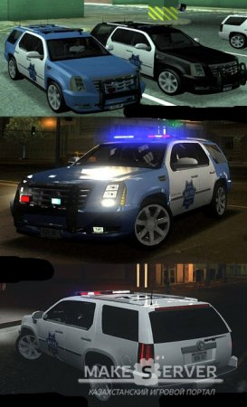 Cadillac Escalade Cop car 2007