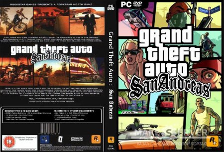 GTA San Andreas - Dirty Mod [R]