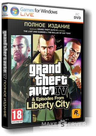 Grand Theft Auto IV (GTA 4) Complete (2010) (Multi6/RU) [Repack] от z10yded