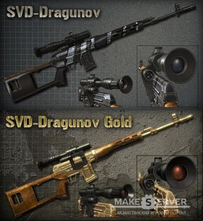 Point Blank SVD pack