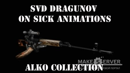 SVD Dragunov - Alko collection
