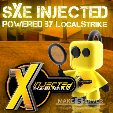 sXe Injected 13.1 Fix 2
