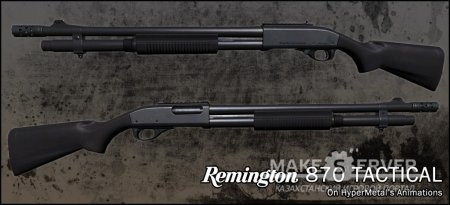 Remington 870 Tactical