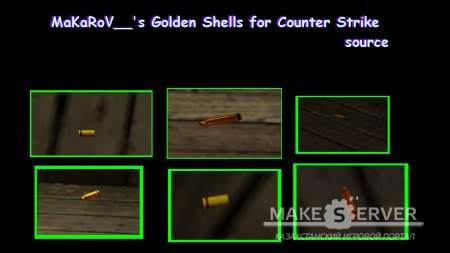 [MaKaRoV__'s Golden Shells]