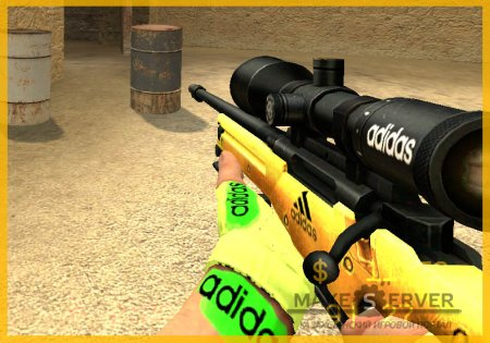 Best yellow Adidas AWP