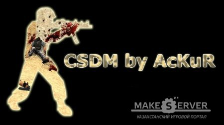 CSDM by AcKuR
