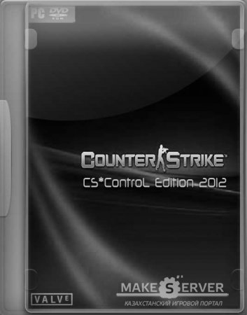 Counter-Strike 1.6 CS*ControL Edition 2012 NEW!!!