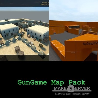 GunGame map pack
