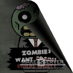 Zombies Want Equal Rights