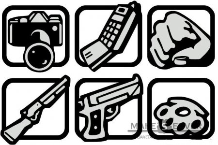HQ Weapon Icons