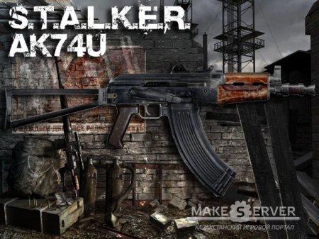 S.T.A.L.K.E.R. AK74U