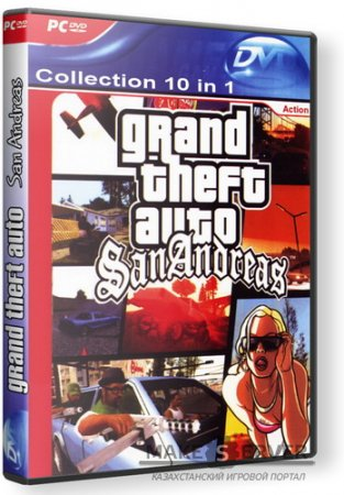 GTA San Andreas - Collection 10 in 1 [Repack]