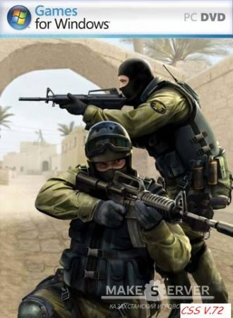 Counter Strike Source v.72 No-Steam