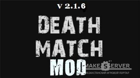 CS:S DM v.2.1.6