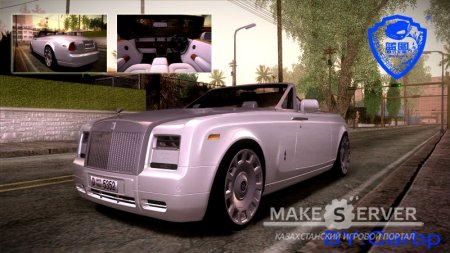 2012 Rolls Royce Phantom Series II Drophead Coupé V1.0