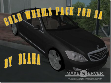 Gold Wheels Pack For SA By BLAHA