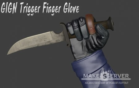GiGN Trigger Gloves
