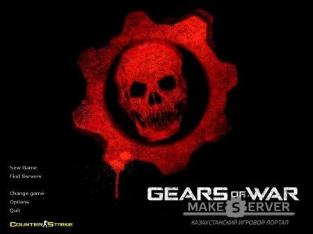 Gears Wars