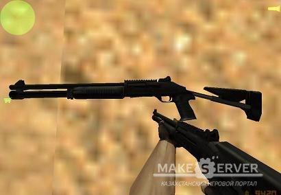 M4S90