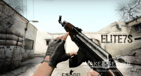 Модель оружия ELITE7S' AK47-DarkWood for CS:GO